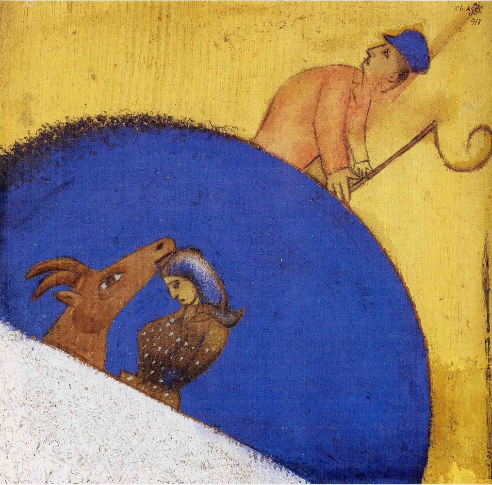 Marc Chagall. The life of the peasant. A groom with a whip