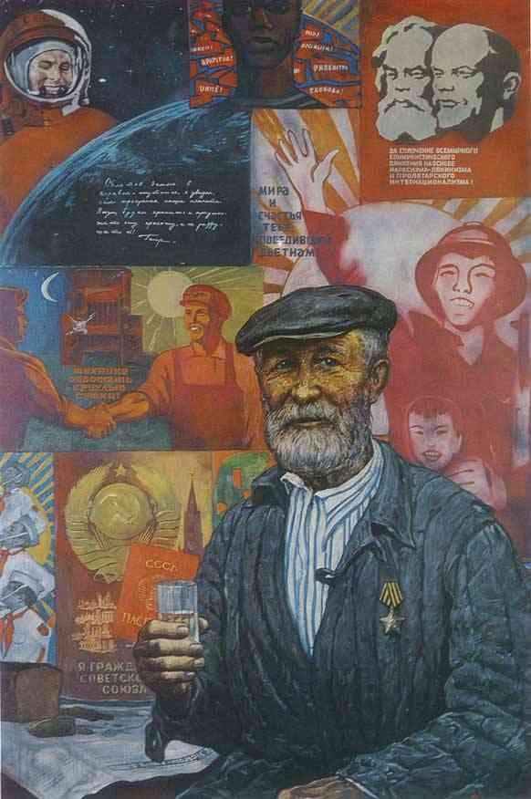 Ilya Sergeevich Glazunov. For your health.1977