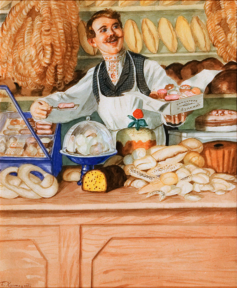"Boris Kustodiev. Baker. From the series ""Russian types"""