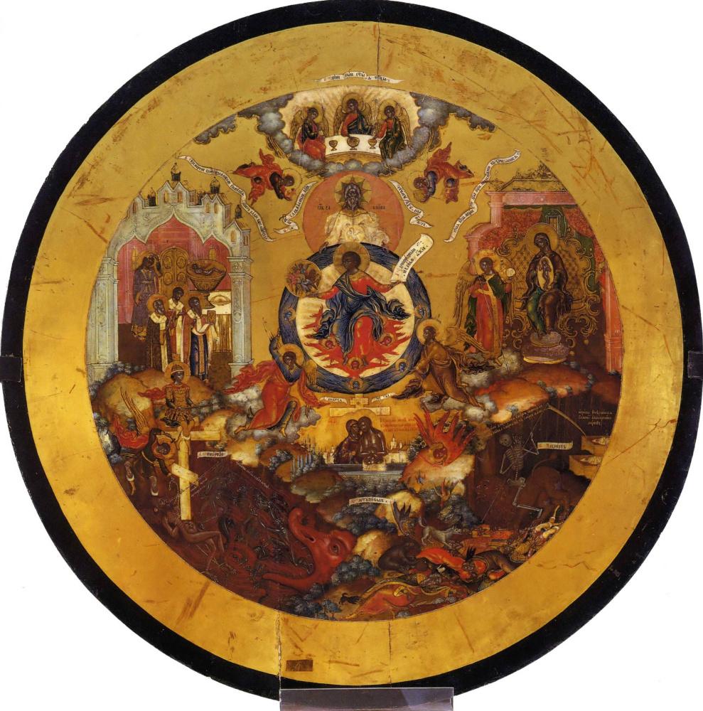 Icon Painting. Only-begotten Son (Nevyansk, workshop Bogatyrevs)