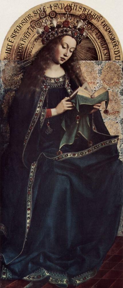 Хуберт ван Эйк. Гентский алтарь, алтарь мистического агнца, центральная часть, сцена: Мария на троне