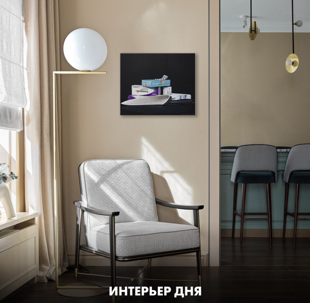 "Natalia Bagatskaya. Hyperrealistic acrylic still life ""Borderline state..."""