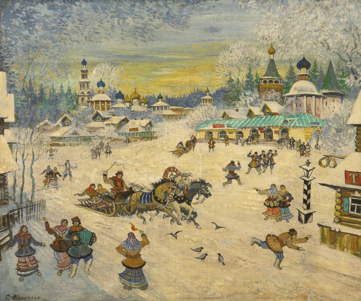 Nikolay Petrovich Bogdanov-Belsky. Town Square