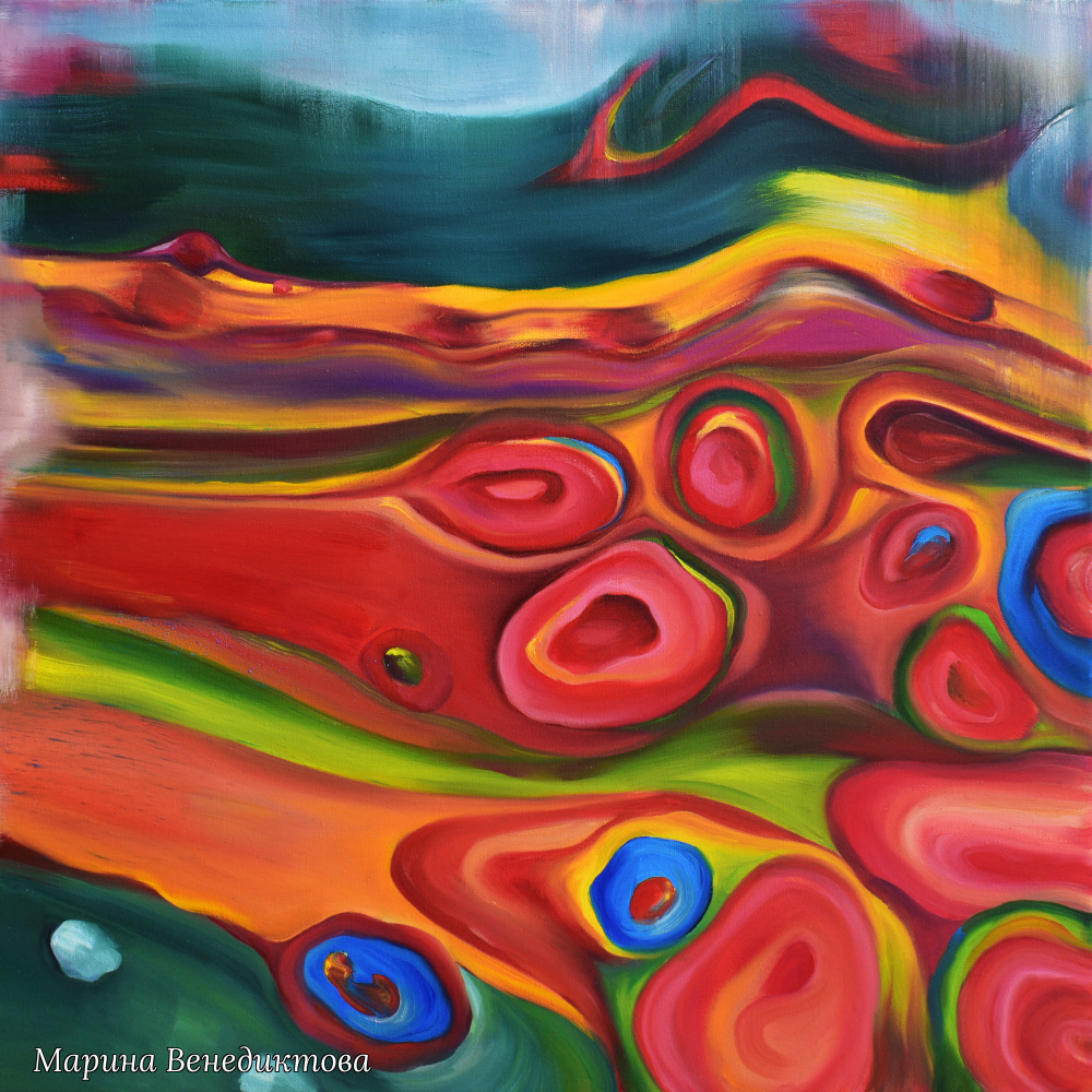 Marina Venediktova. FLOWERS IN THE MOUNTAINS -1