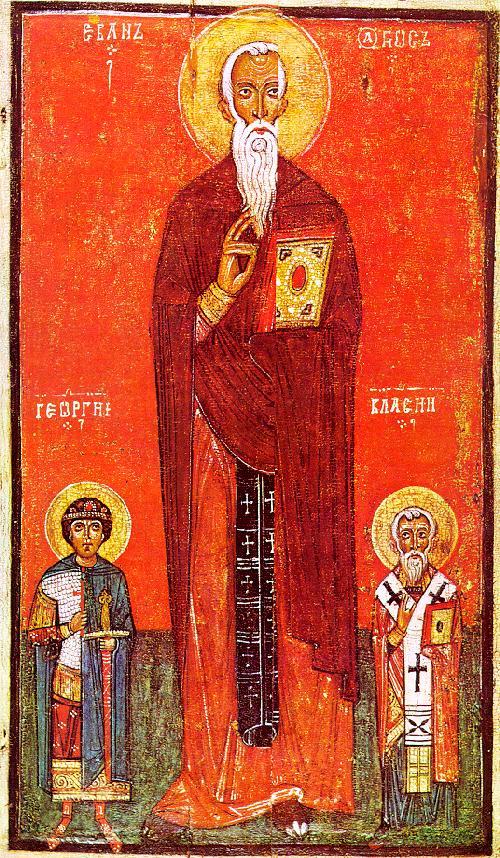 Icon Painting. Saints John Climacus, George and Blasius