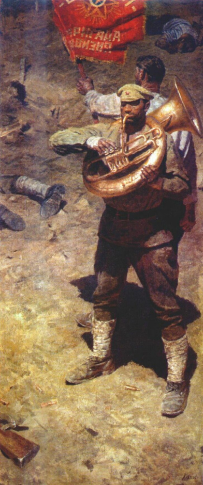 Гелий Михайлович Коржев. Интернационал