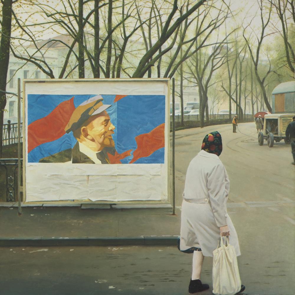 Эрик Владимирович Булатов. Прощай, Ленин