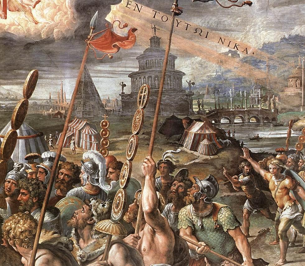 Рафаэль Санти. Станцы Ватикана.Взгляд на крест. Фрагмент