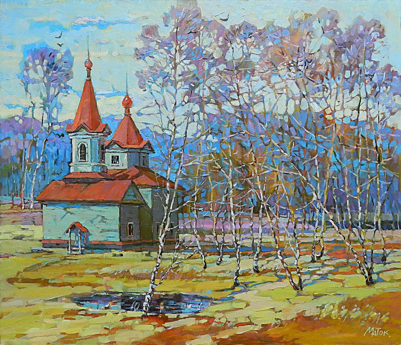 Sergey Mikhailovich Moskalev. Corsino. Spring