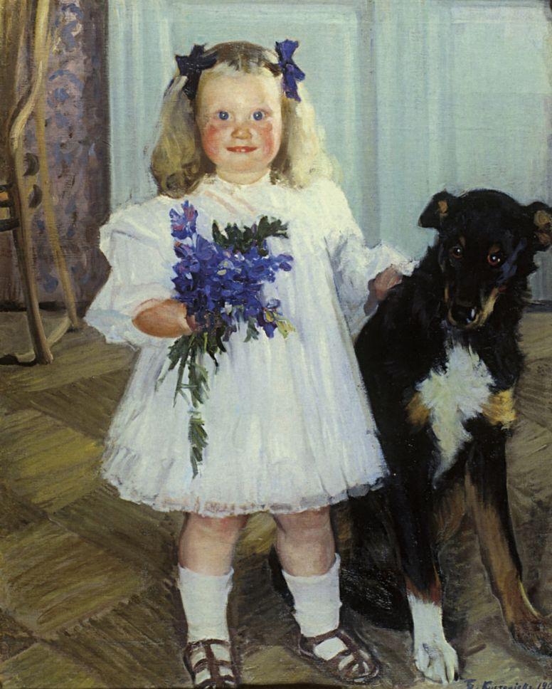 Борис Михайлович Кустодиев. Портрет Ирины Кустодиевой с собакой Шумкой