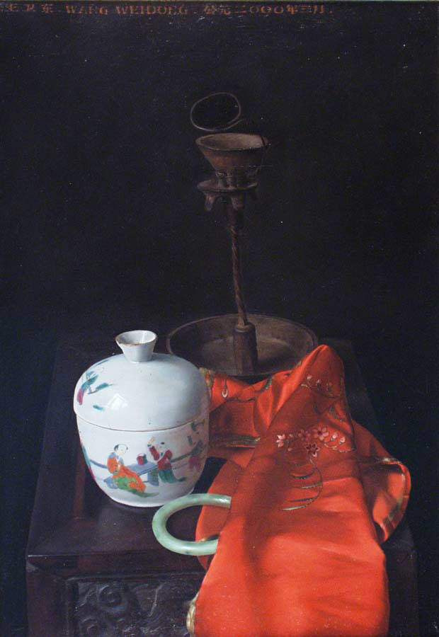 Wang Weidong. Red cloth