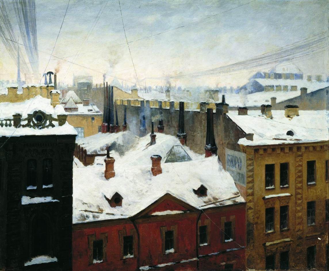 Sergey Ivanovich Svetoslavsky. View of the city