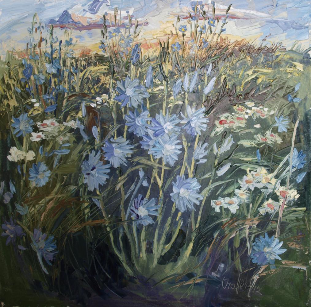 Katerina Sergeevna Troshkova (Smirnova). Chicory