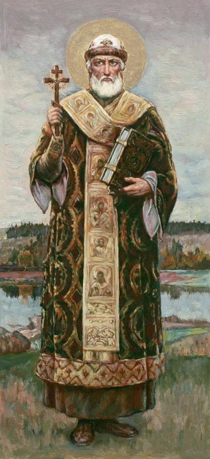 Вильгельм Александрович Котарбинский. Святой Митрополит Московский Филипп