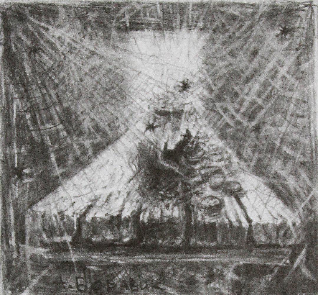 Andrei Ivanovich Boravik. Demand and time