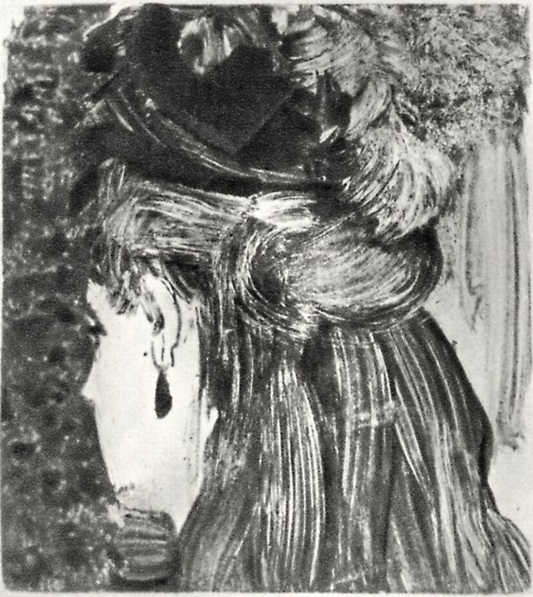 Эдгар Дега. Голова женщины в серьгах