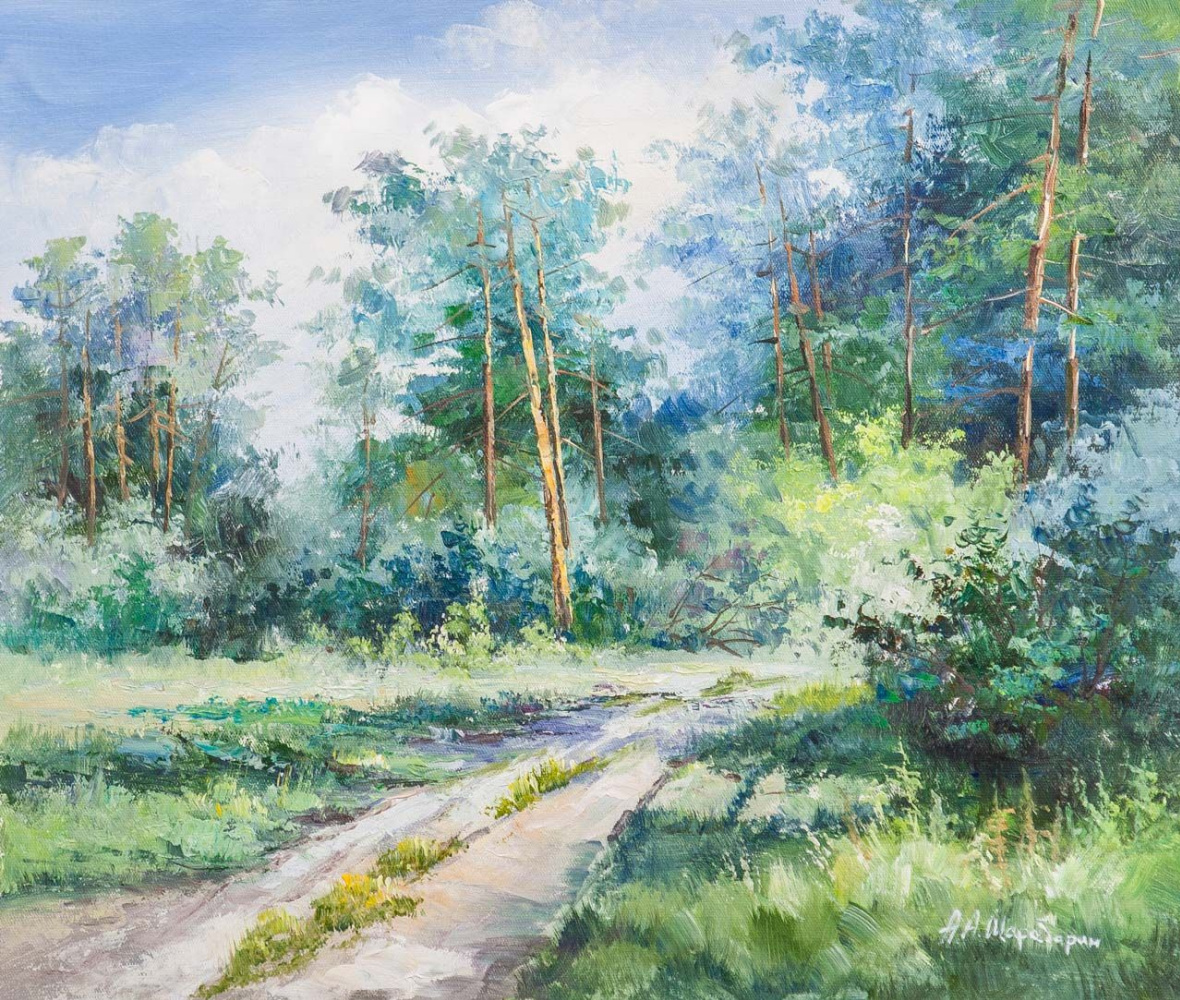 Andrey Sharabarin. On the road to the emerald forest