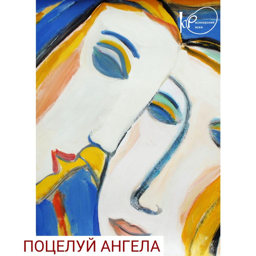 Irina Valentinovna Verpeta. Kiss of an angel