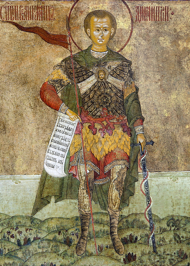 Icon Painting. Holy Great Martyr Dmitry Solunsky. Nevyansk. Fragment