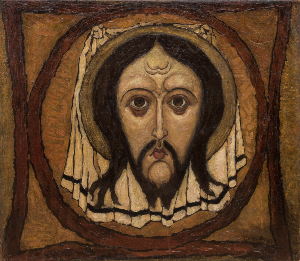 Boris Vasilyevich Smirnov. Savior, the Hands