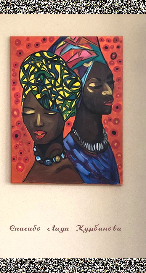 Aida Ziyaddinovna Kurbanova. African women