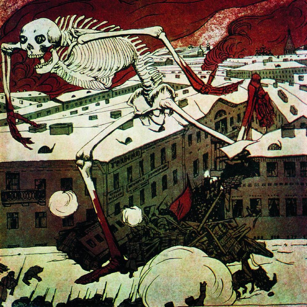 Boris Kustodiev. Entry. 1905. Moscow