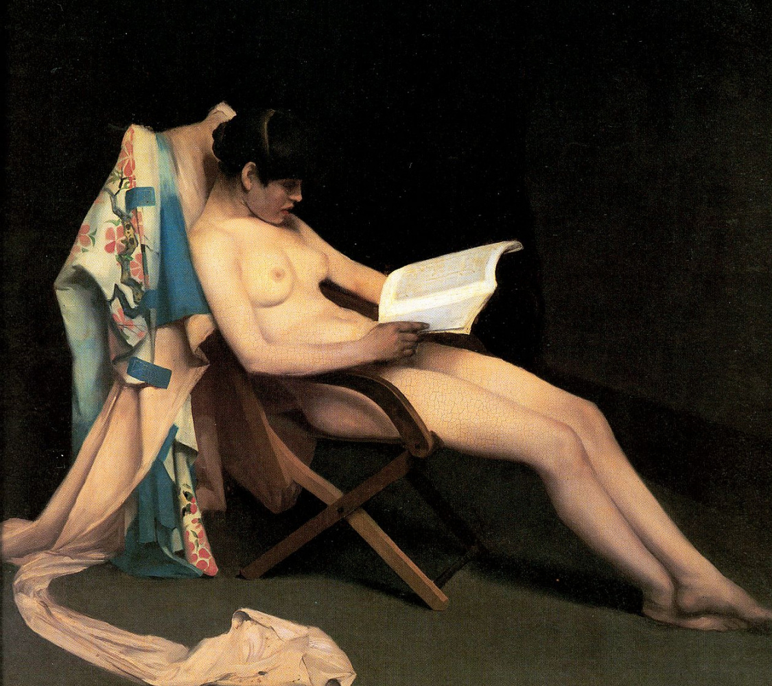 Theodore Roussel. Girl reading