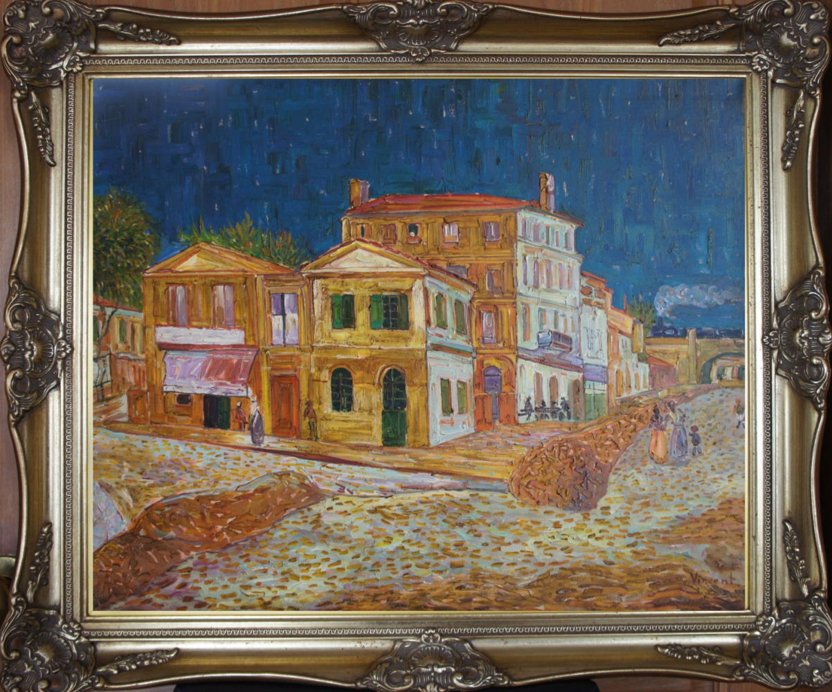 Unknown artist. Yellow House (Van Gogh)
