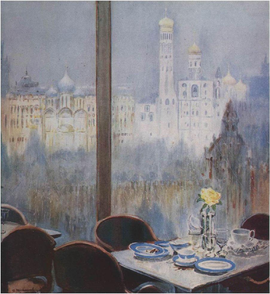 Yuri Ivanovich Pimenov. Cafe and rain