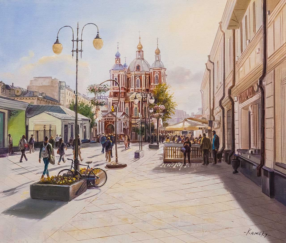 Savely Kamsky. Walks in Moscow. View of the Temple of the Holy Martyr Clement