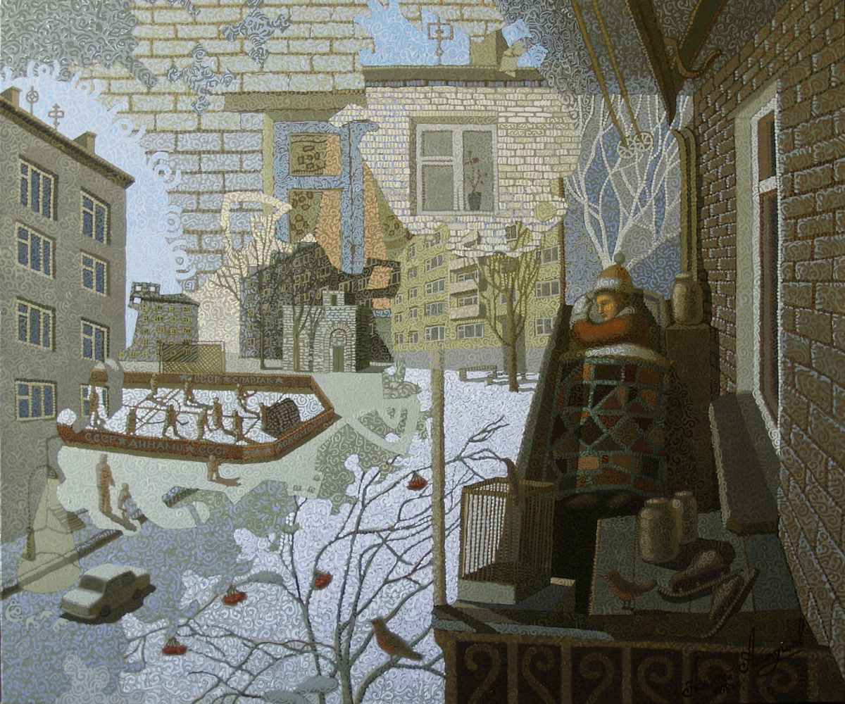 Алексей Петрович Акиндинов. The boy's dream of yards, 2014
