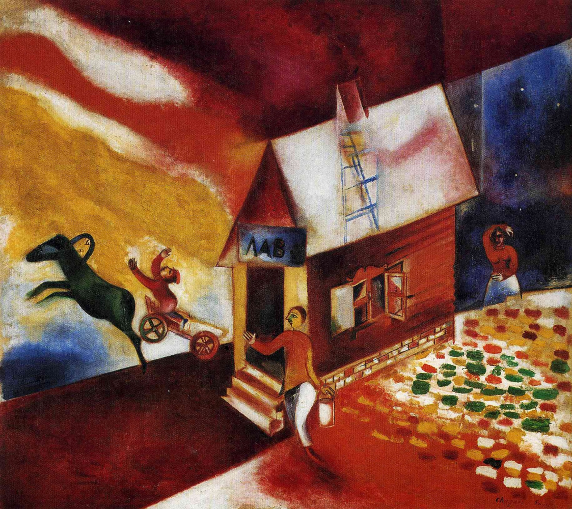 Марк Захарович Шагал. Летящая повозка