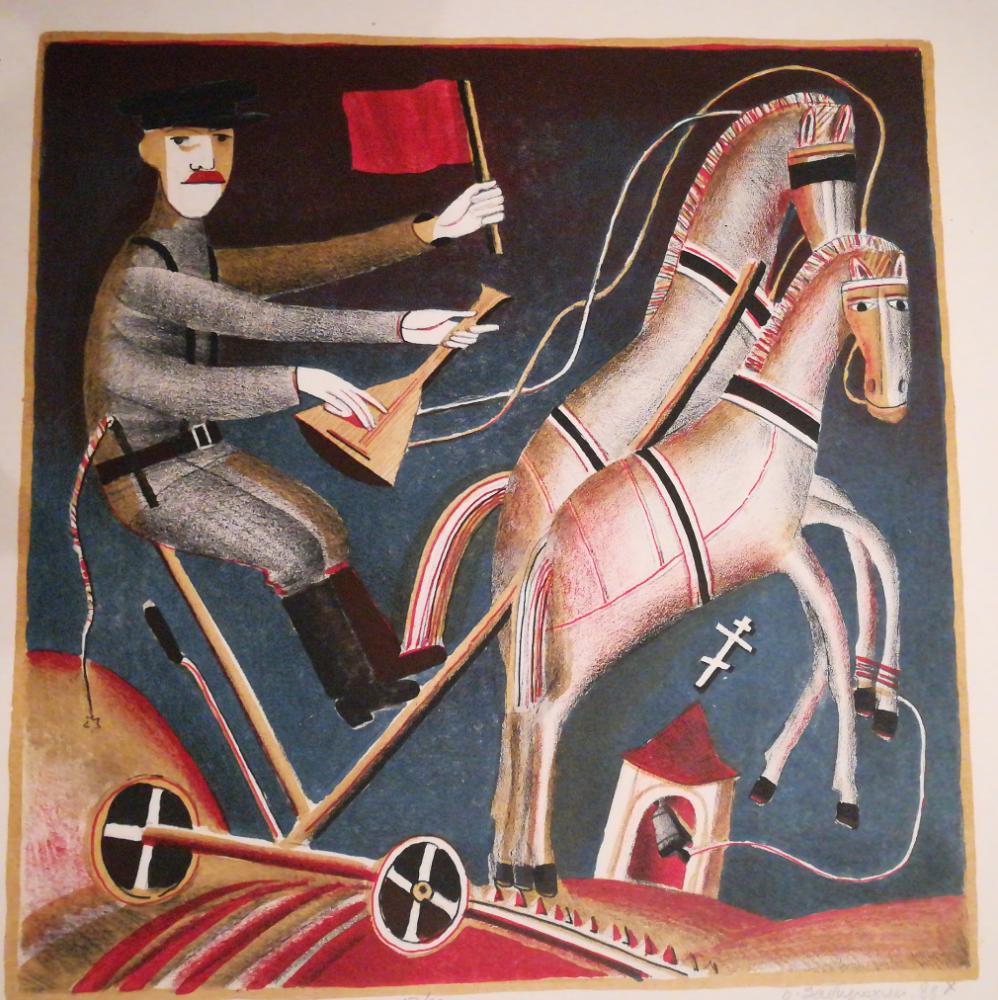 Boris Pavlovich Zabirohin. Night trip