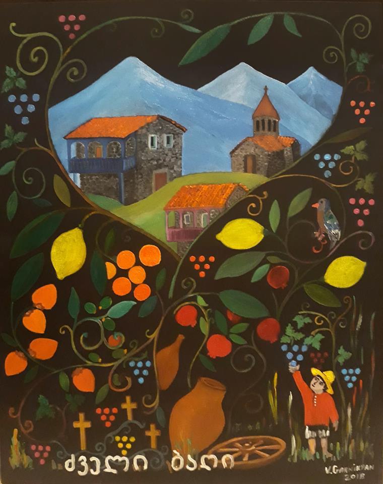 Владимир Гарникян. Old garden