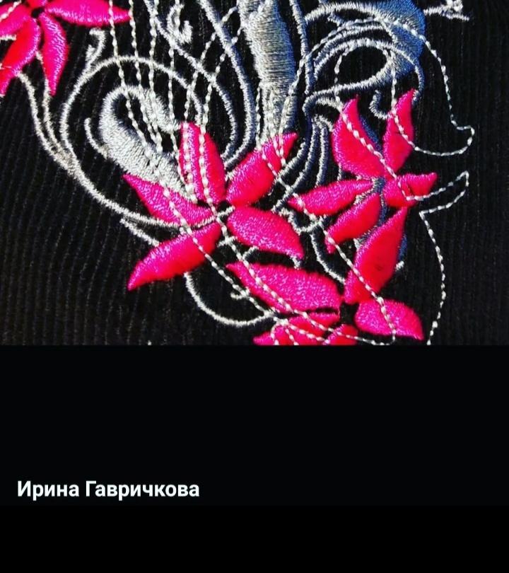 Irina Vladimirovna Gavrichkova. Embroidery # Decor ??? Sketch #Gavrich?