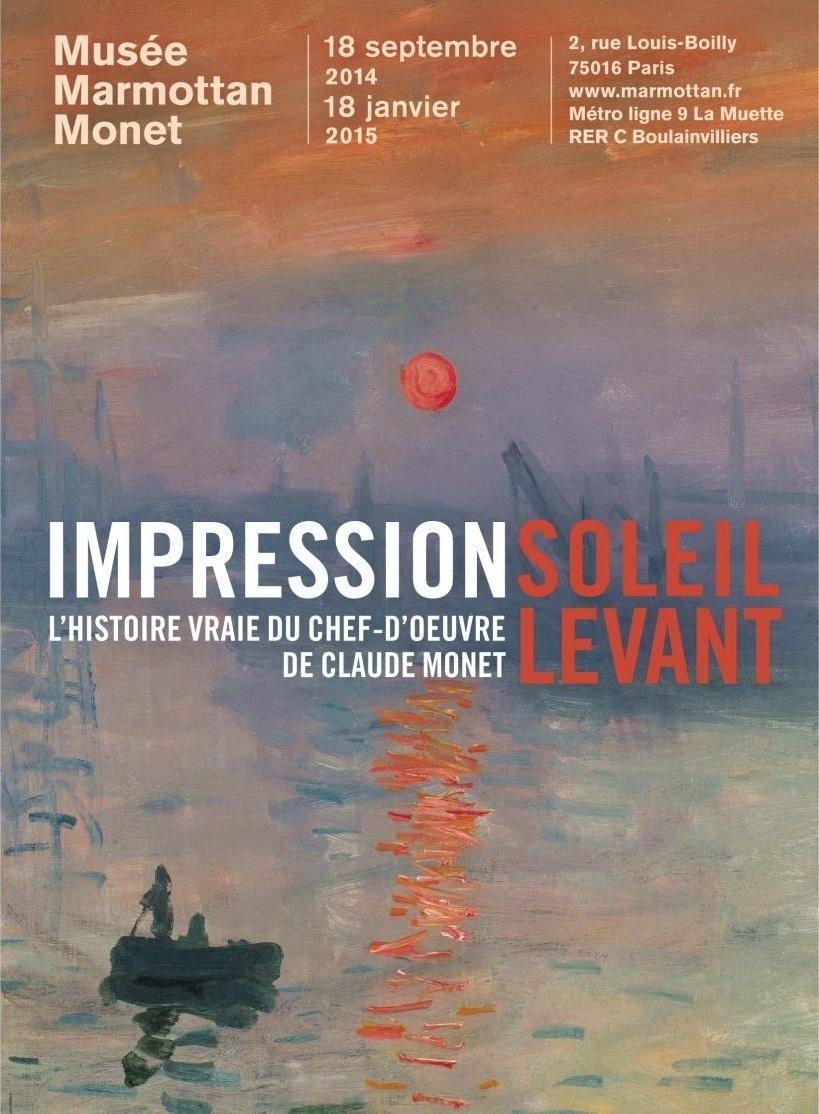 Определили день рождения импрессионизма: картине Моне - астрономическую точность к выставке!