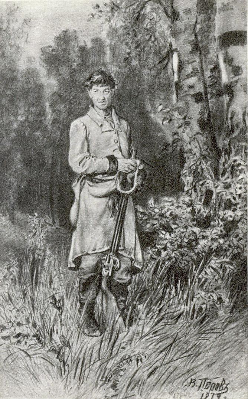 Василий Григорьевич Перов. На тяге