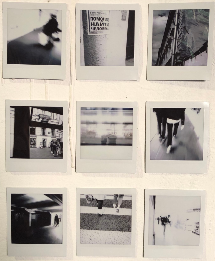 "Katerina Maltseva. Collage ""Help find a person"""