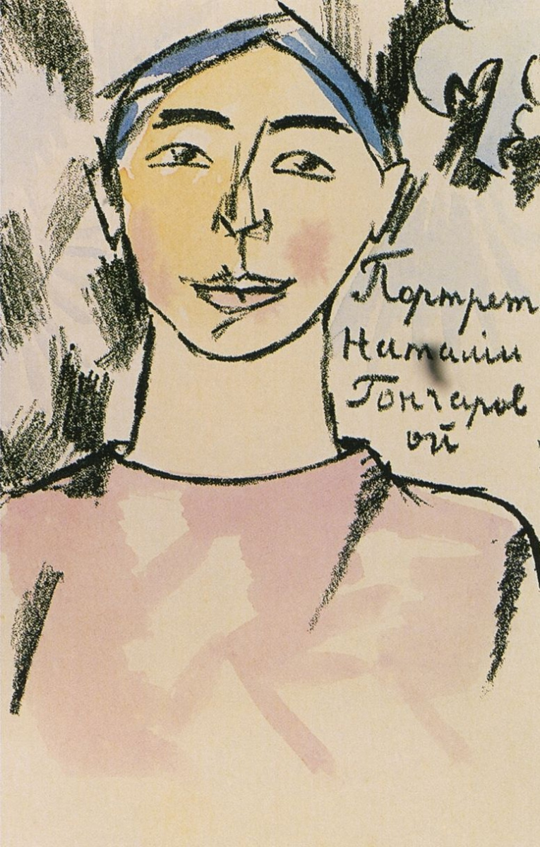 Mikhail Larionov. Portrait of Natalia Goncharova. From a series of lithographed open letters published by A. Kruchenykh