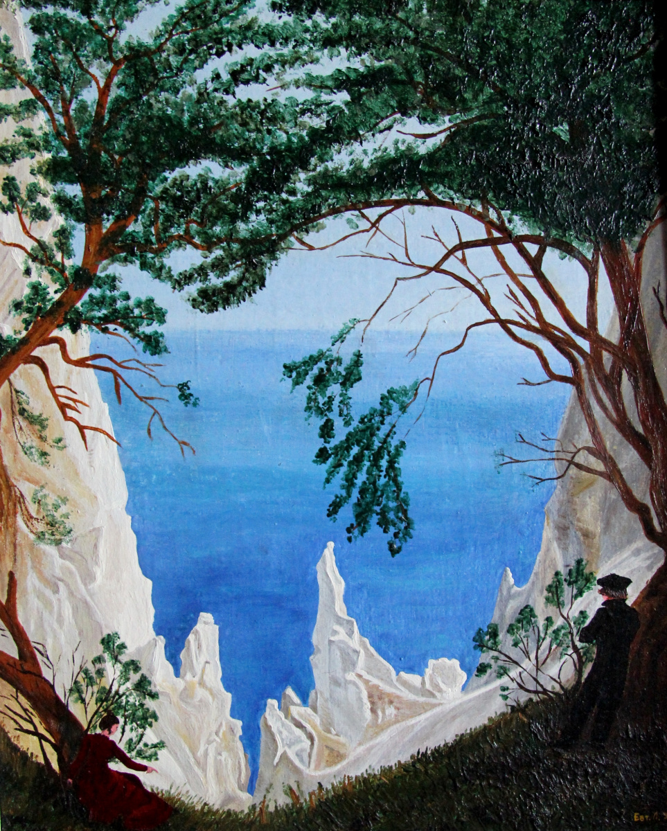 Lyudmila Nikolaevna Yevtushenko. Cliffs In Ireland