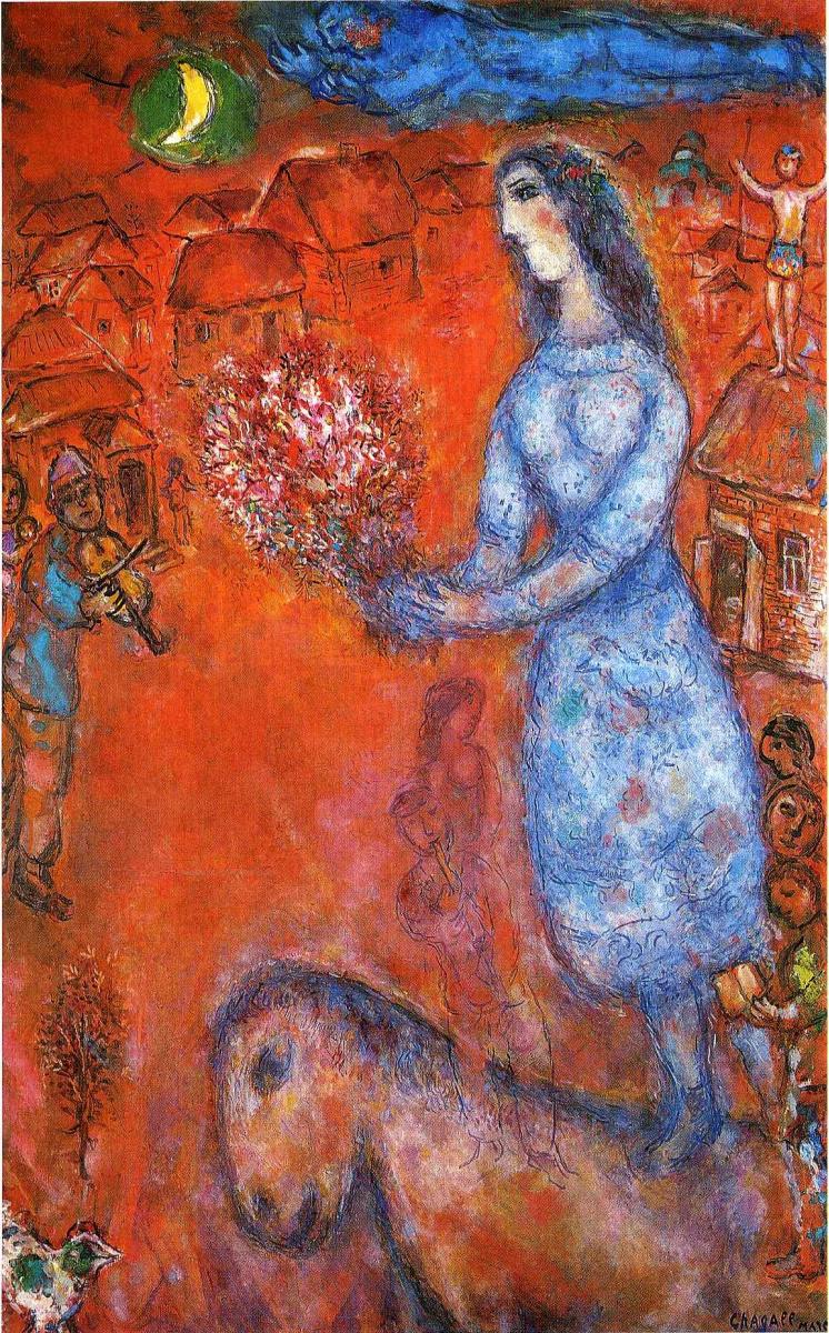 Марк Захарович Шагал. Невеста с букетом