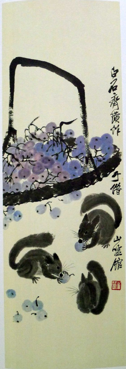 Qi Baishi. Squirrels and nuts