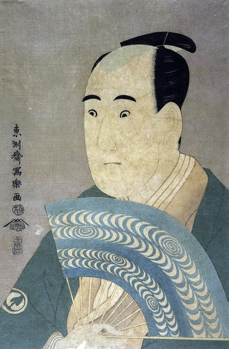 Тосюсай Сяраку. Актер Савамура Содзюро в роли Огиси Курандо
