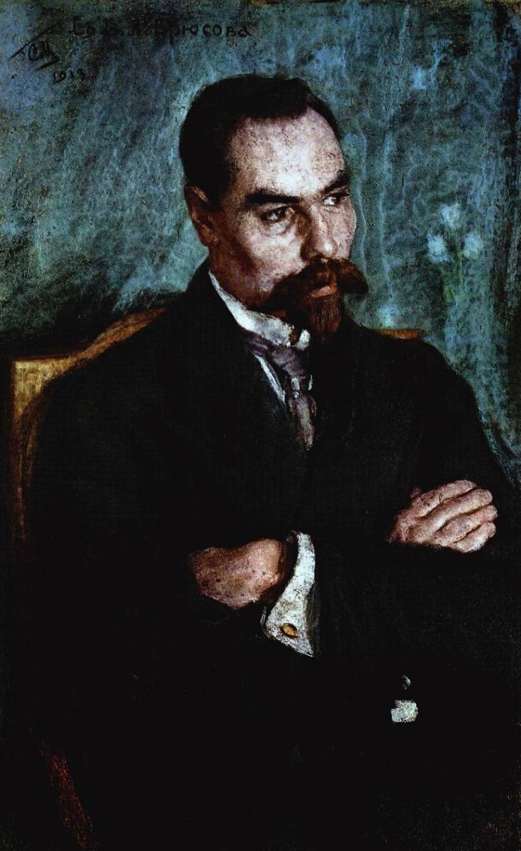 Сергей Васильевич Малютин. Портрет Валерия Яковлевича Брюсова