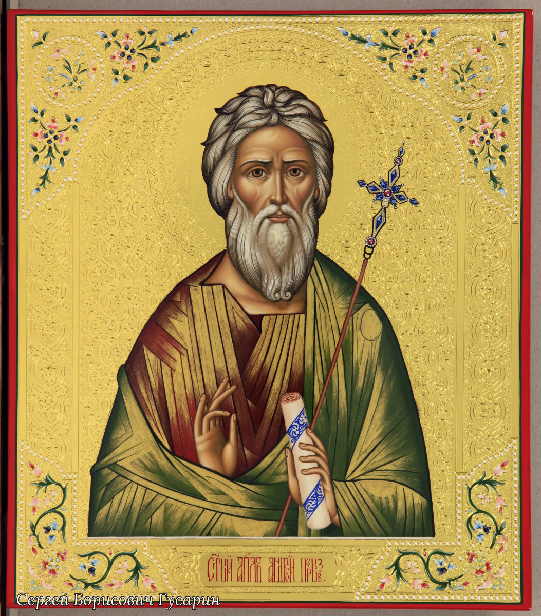 Sergey Borisovich Gusarin. Св.апостол Андрей Певозванный