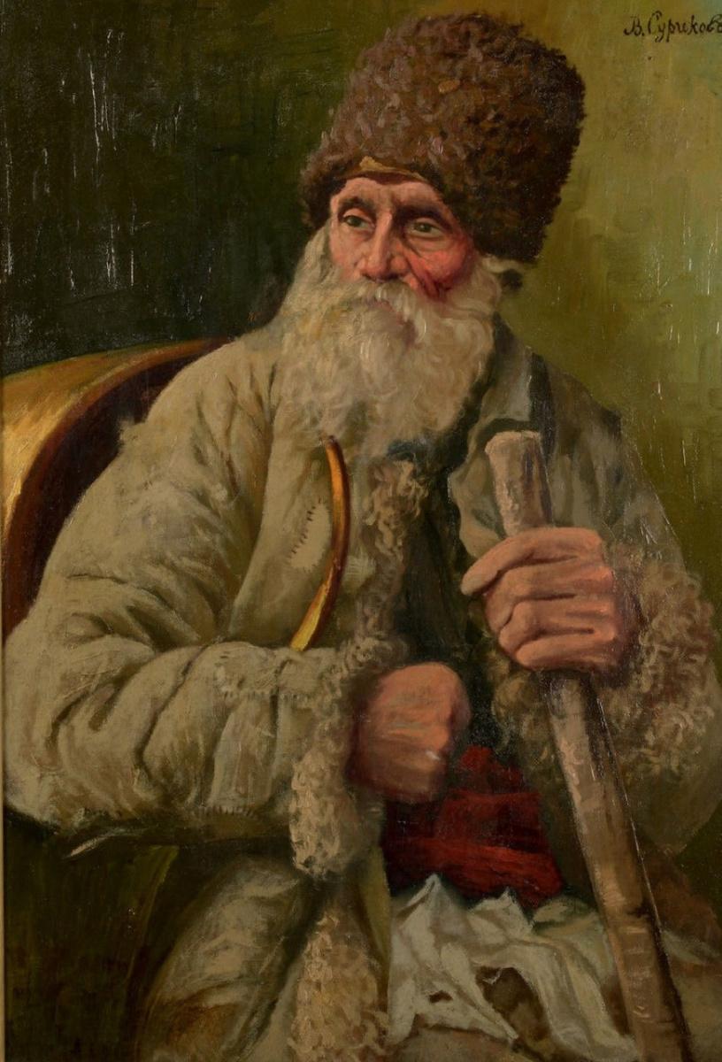 Василий Иванович Суриков. Старый казак