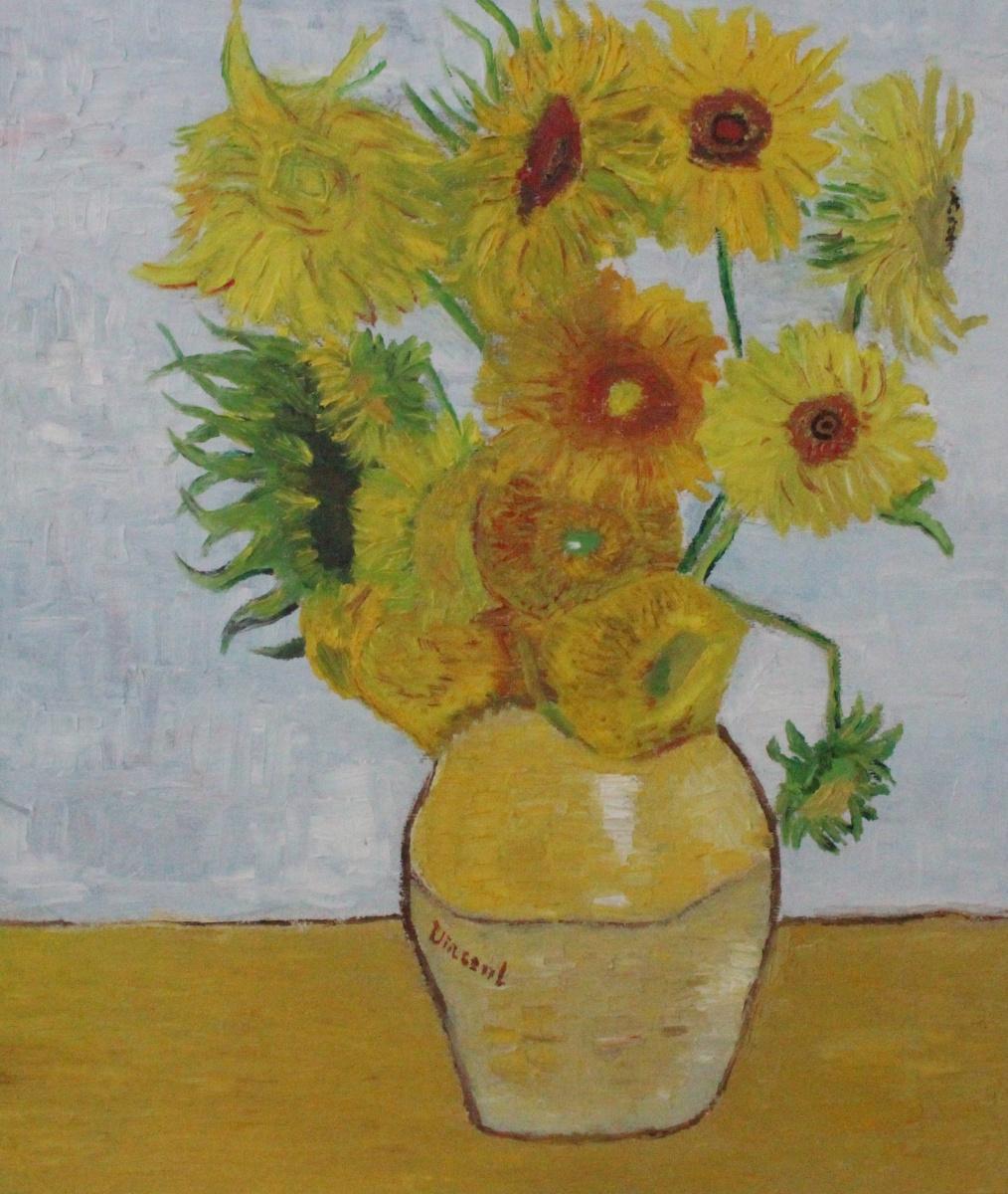 Paul. Sunflowers 1888 Van gogh