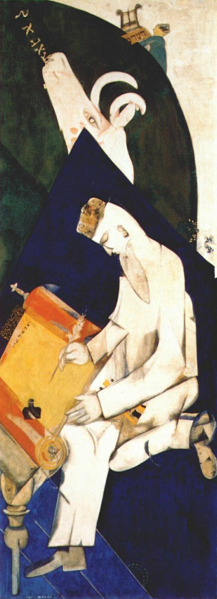 Марк Захарович Шагал. Литература