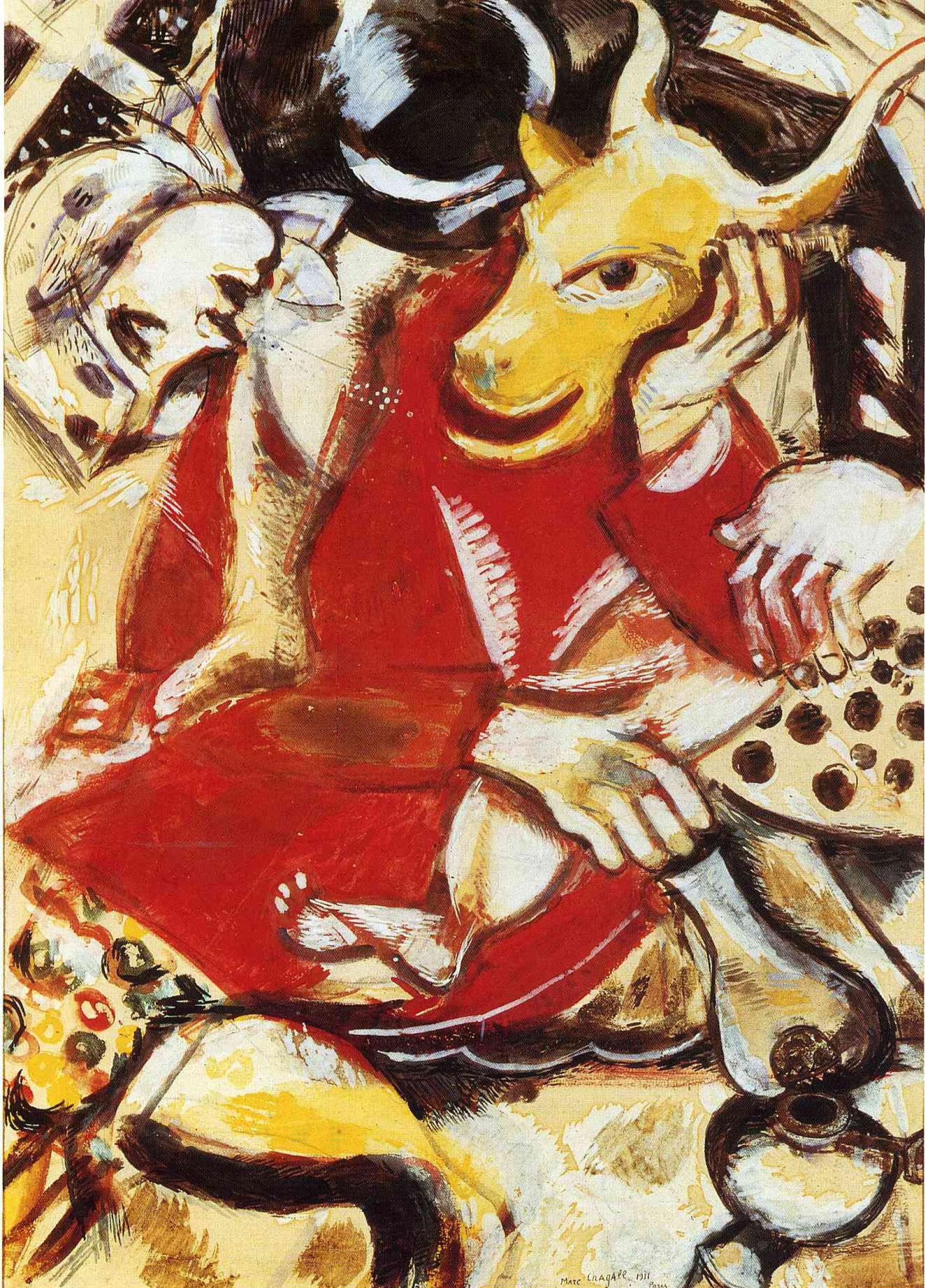 Марк Захарович Шагал. К моей невесте
