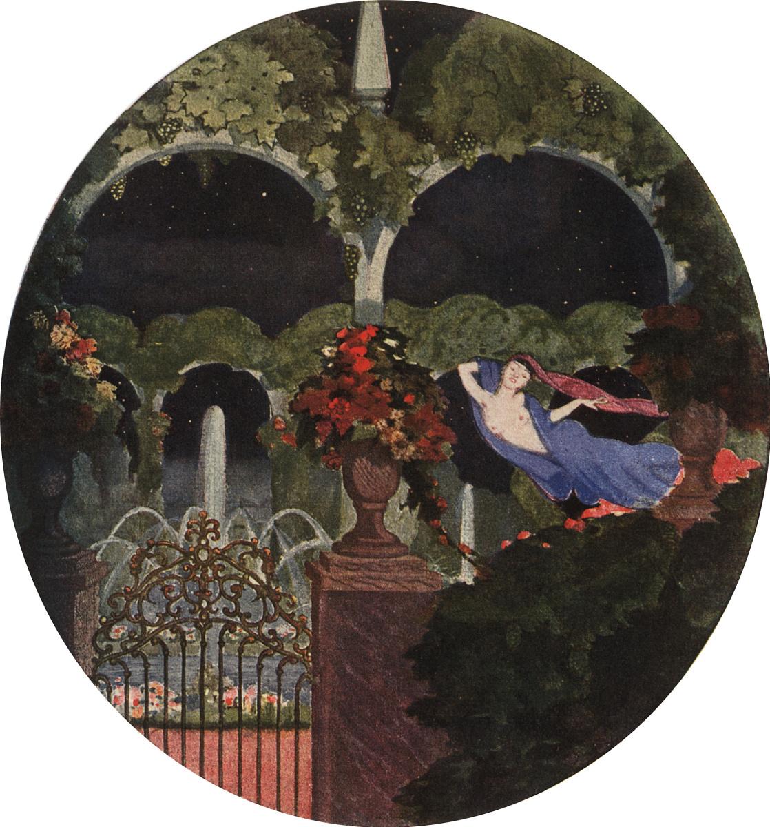 Константин Андреевич Сомов. Волшебный сад (Ночное видение)